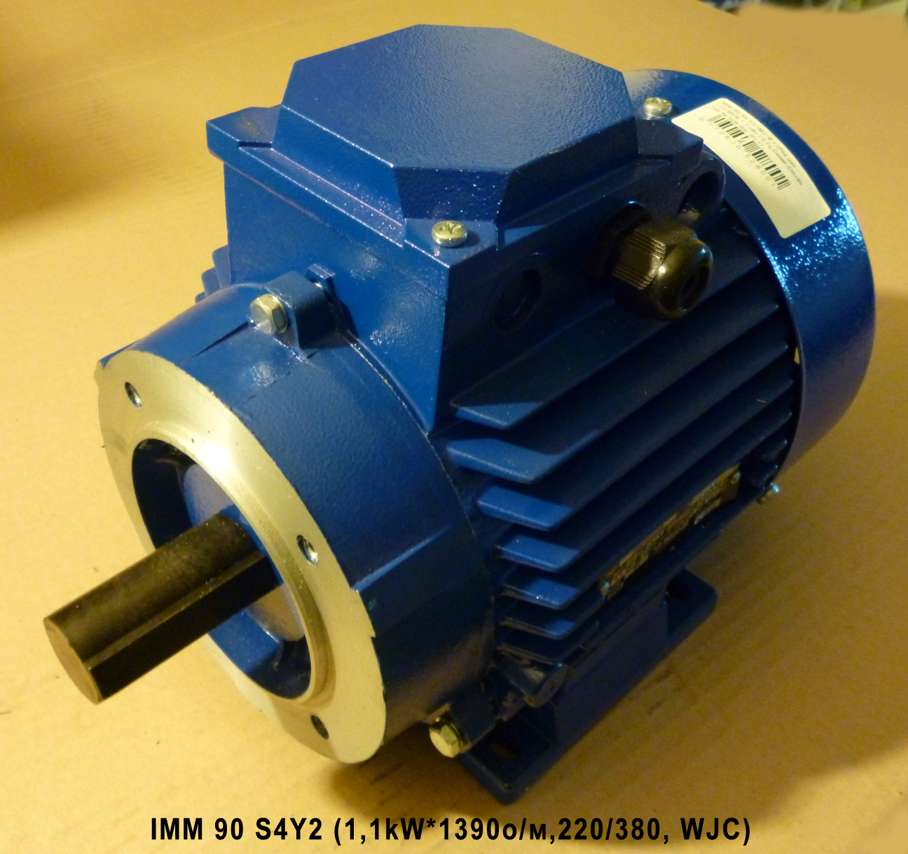 imm-90-s4y211kw1390220380